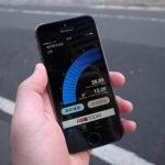 iphoneがプラチナLTEで通信中かどうか確認する方法