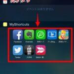 iOS8,通知センターからアプリを起動する方法
