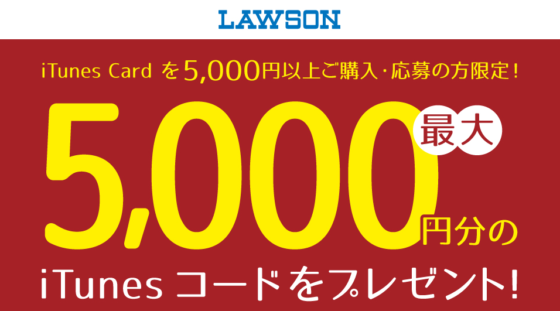 2015winter_lawson