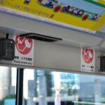 nishi_tokyo_bus2