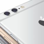 iphone7のデザインは洗練されたものになりそうです。