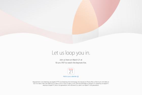 2016年3月21日アップル製品発表イベント開催バナー