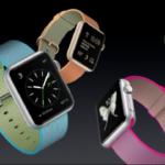 【速報3】Apple Watchにナイロンバンド追加および価格の値下げ(36,800円~)