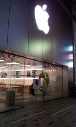 アップルストア札幌 閉店