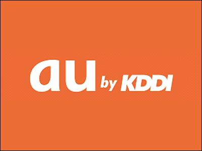 au_by_kddi