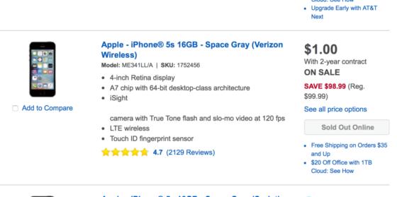 VERIZONのiPhone5Sは在庫切れ