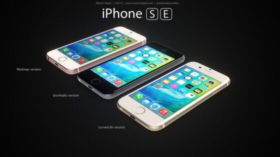 iphonese_design2-1