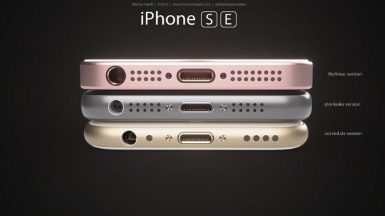 iphonese_design2-2