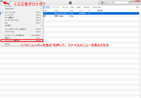itunes12_screen-0