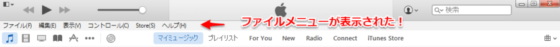 itunes12_screen-1