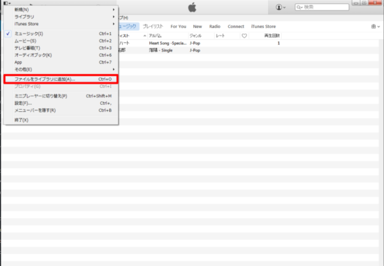 itunes12_screen-2
