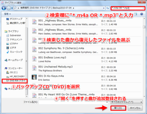 itunes12_screen-3
