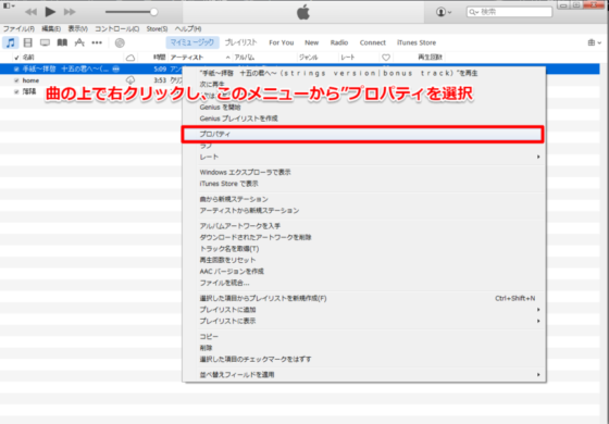 itunes12_screen-4