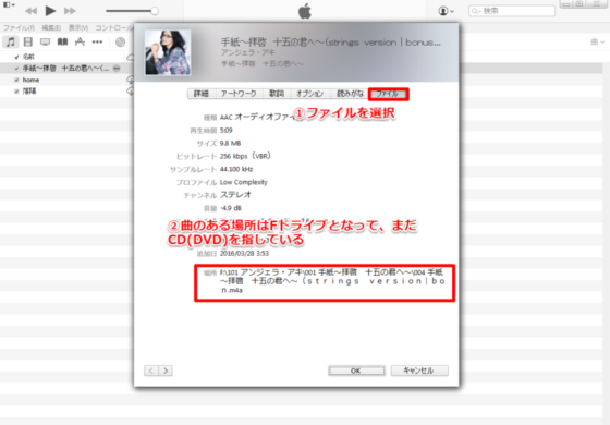 itunes12_screen-5