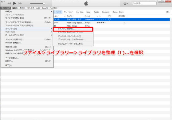 itunes12_screen-6