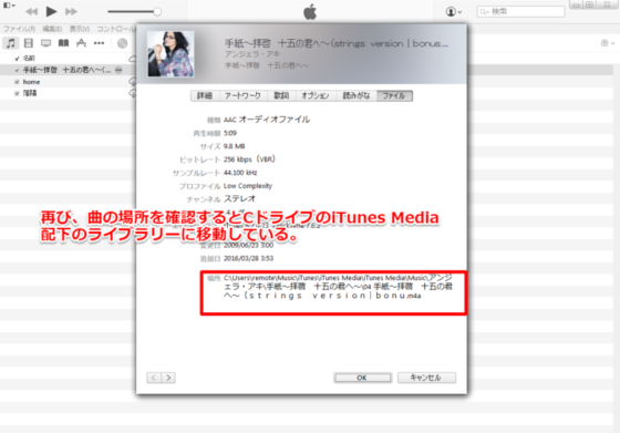 itunes12_screen-8