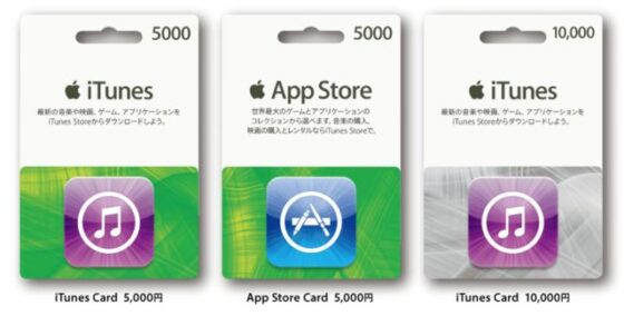 itunes_card_ticket