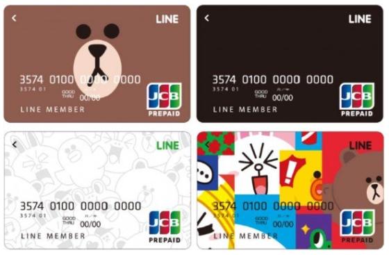 LINE Payカードのデザインは、全部で4種類。