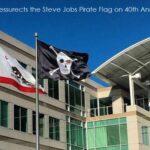 アップル、設立40周年記念パーティー開催。