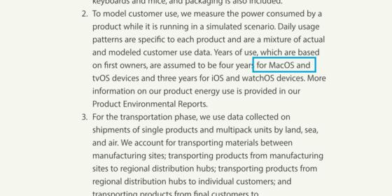MacOSの記述が見つかる