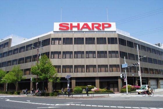 sharp_bilding_R