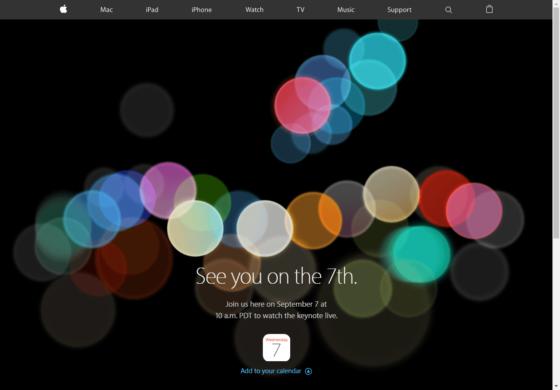 iPhone7発表イベント