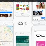 iOS10史上最大のリリース。新機能をピックアップ!