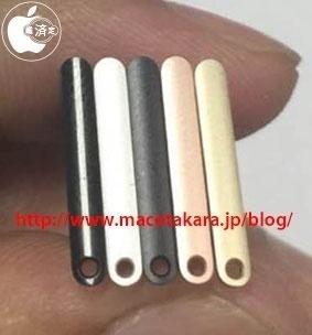 iPhone7カラーバリエーション