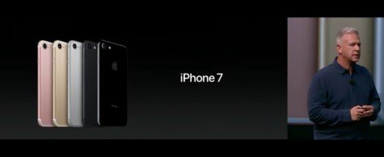 iPhone7登場