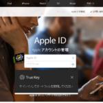 Apple IDはこんなところから作る、入口はいろいろあります