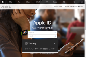 appleid_new1