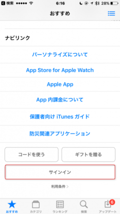 appleid_new5
