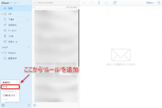 meiwaku_003