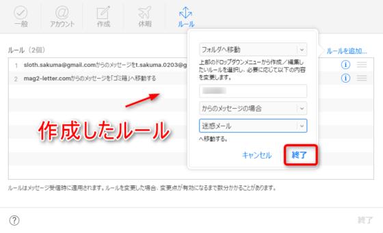 meiwaku_006
