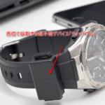 手持ちの時計につけてスマットウォッチに変身、着信で振動する「ウォッチブル」が欲しい!