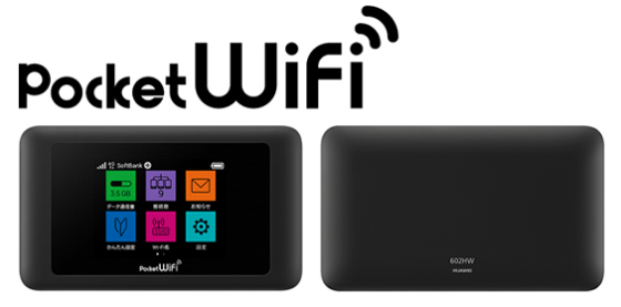Pocket WiFi 602HW