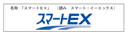 jreast_smartex_logo