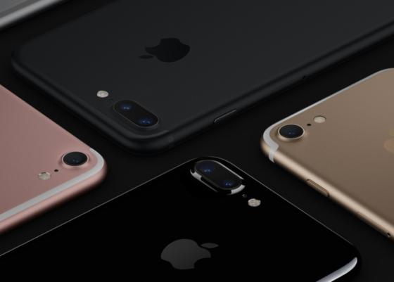 最新のiPhone7バナー