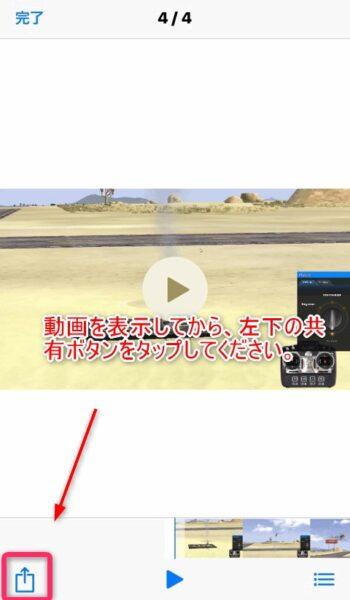 【iPhone】PC動画をアップロードする簡単な方法 | iPhoneミステリアス