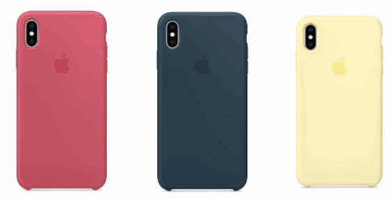 iPhone XS用公式カバーを追加