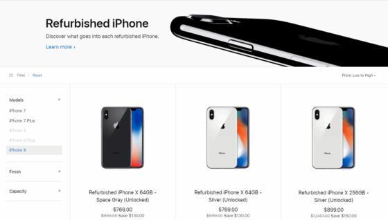 現在販売中のiPhone X