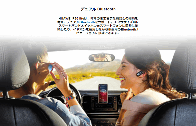 huawei_dualbluetooth.png photo