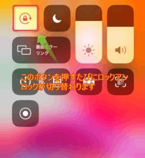 /wp/wp-content/uploads/2020/08/screen_lock_unlock-04.jpeg photo