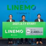 ソフトバンク「LINEMO」発表